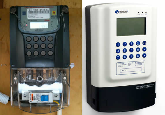 Eko, Abuja Electric to adopt 7.5% new VAT rate on meters, services from Feb. 1