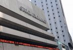 Nigerian stock market extends loss by N83bn
