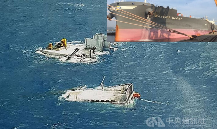 Capesize hit and run off Taiwan, all crew missing