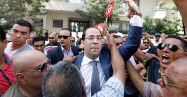 26 candidates to contest Tunisia's Sept. 15 presidential election