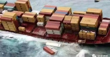 120 containers lost in East China Sea, after 1 ship sank during typhoon Lingling passage