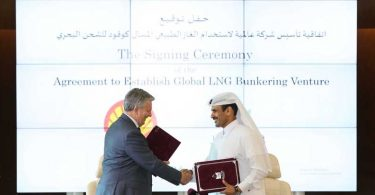 Shell, Qatar Petroleum Form Global LNG Bunkering JV