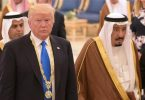 U.S. to deploy extra troops, equipment to Saudi Arabia