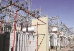 FG, Siemens deal excites electricity consumer group