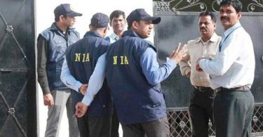 Indian NIA charges 11 people for trafficking heroine from Pakistan