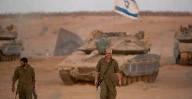 Israeli military unveils its first combined-arms unit