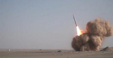 Iranian satellite fails to reach orbit