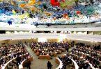 Breaking down the UNHRC blacklist