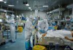 CORONAVIRUS: Germany, France, Britain to fly medical supplies to Iran
