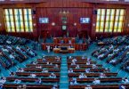 Reps move to unearth utilisation of $125m World Bank loan