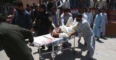 24 killed in suicide blast at funeral in eastern Afghanistan