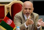 Afghan President Ashraf Ghani on Friday approved the inclusion of a mother's name in the country's national identity cards.