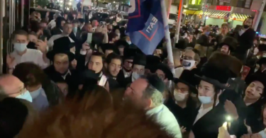 Jewish reporter attacked in Brooklyn during protests against COVID restrictions