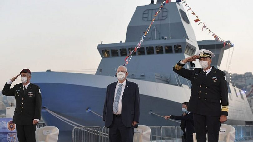 Israel welcomes arrival of 'INS Magen' Sa'ar 6 missile boat