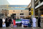 As Israel-UAE ties deepen, BDS advocates 'give up' on efforts to boycott Jewish state