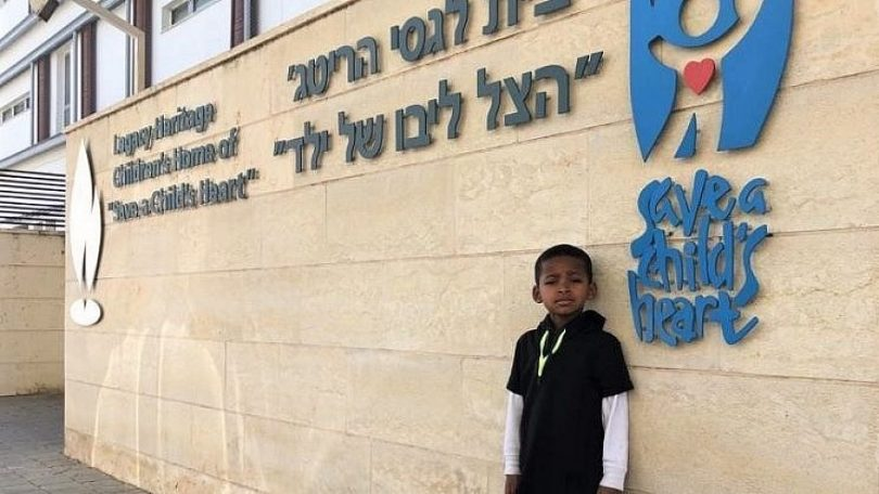 Israeli government flies 6-year-old boy from Ethiopia for cardiac treatment