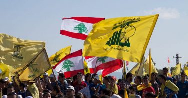 New report exposes Hezbollah missile sites near Beirut charity-run schools