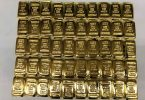 Customs seizes 17kg gold bars at Bangladesh airport