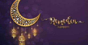 Sultan declares April 13, 1st of Ramadan 1442 AH