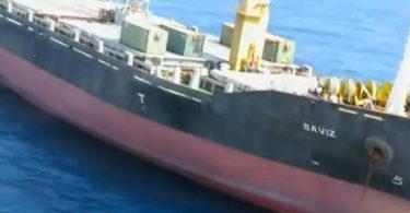 Reported attack on Iranian ship is a 'moderate escalation'