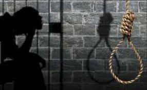 22-year-old man to die by hanging for armed robbery in Ekiti