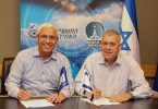 Israeli defense companies sign MOU to develop new rocket-propulsion system