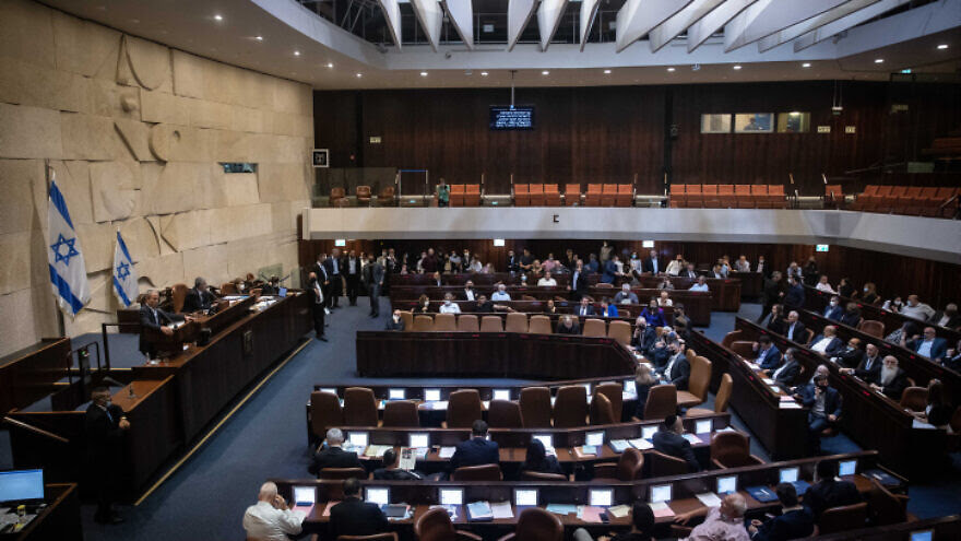 In a blow to Israel's coalition, Knesset fails to pass citizenship bill