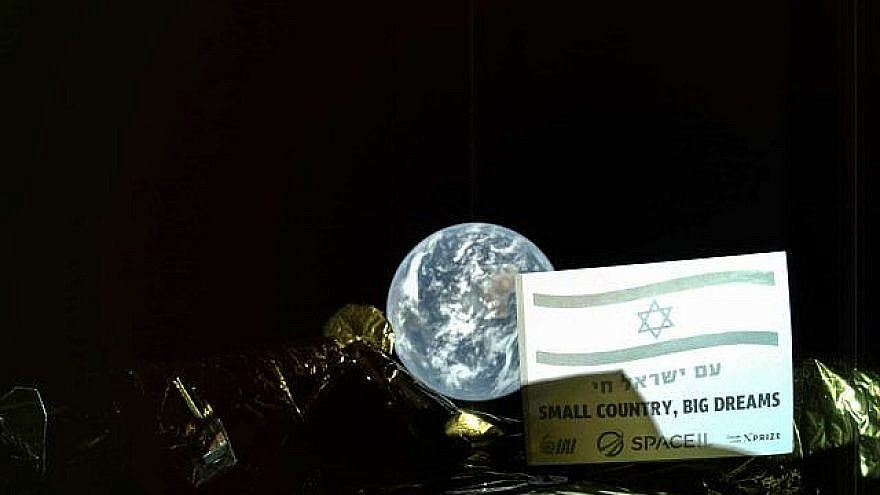 Countdown has begun: Israel redoubles efforts for second attempt to land on moon